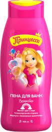 «Принцесса» – <b>пена для ванн</b> «Волшебная», <b>меняющая</b> цвет ...