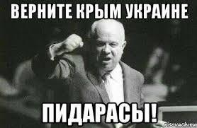 """Россия, на переговорах в Минске, пытается склонить Украину к утверждению """"формулы Штайнмайера"""", - Айвазовская - Цензор.НЕТ 805"""