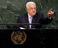 Image result for Pictures of Mahmoud Abbas that can be copied
