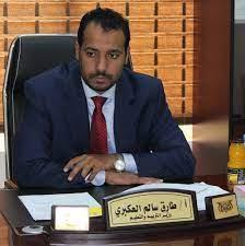 طارق سالم العكبري - Tareq Salem AL-Akbari - Home