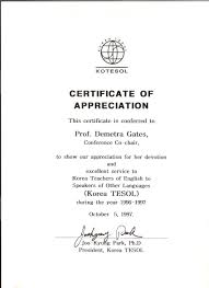 Certificate Of Recognition Wordings Sample Certificate Of Recognition Wording For Top Studen With Free