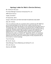 2018 Apology Letter Template Fillable Printable Pdf Forms