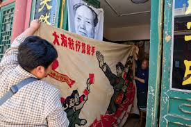 remembering the 50th anniversary of s cultural revolution