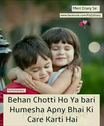 Pin By Libra Queen On Sister N Brother Lines Love Quotes In Urdu