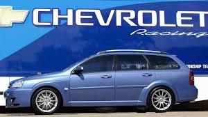CHEVROLET Nubira Station Wagon WTCC R (2006) - YouTube