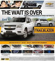 updated chevrolet updates trailblazer for 2014 updated chevrolet updates trailblazer for 2014 introduces 6at for 4x2 lt w specs