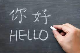 Image result for learning mandarin