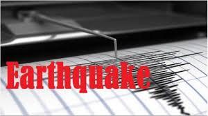 1 earthquake in the past 24 hours. Earthquake Hits Jammu And Kashmir Again Epicentre Near Katra India News India Tv