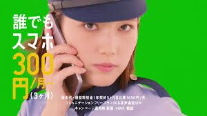 本田翼 X Lineモバイル Twitterで話題の有名人 リアルタイム更新中
