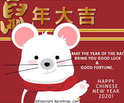 You know that your loved ones deserve the best, so bless them with good fortune, success, wealth, and happiness in everything they do in 2020! Chinese New Year Messages Wishes Chinese New Year Sms Wishes Dgreetings