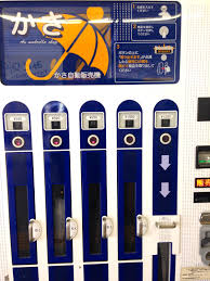 Umbrella Vending Machine Japan Unique 48 Crazy Japanese Vending Machines