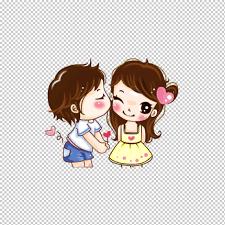 Cute Couple Png Cute Couple Png Hd Cute Couple Png Image Free Download