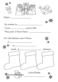 Worksheets for Teaching English Letters | Homeshealth.info