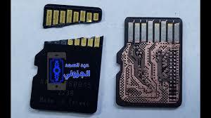 7 طرق لإصلاح كل أخطاء بطاقة الذاكرة sim (لاتوجد بطاقة)