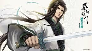 samurai long hair sword cool guy anime
