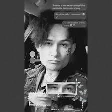 моргиштейд инстаграм фото