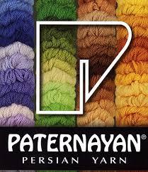 Paternayan Yarn