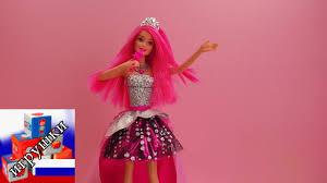 Барби <b>принцесса</b> рок звезда поющая <b>кукла</b> 2 в 1 распаковка и ...