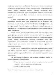 Этические и правовые проблемы генетики Евгеника Контрольная Контрольная Этические и правовые проблемы генетики Евгеника 5