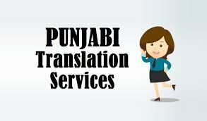 Punjabi Language Punjabi Language Punjabi Translation Services Delhi India Uae