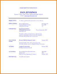Resume Examples High School 24 resume examples high school student manager resume 14