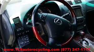 2007 lexus gs350 awd parts for save up to 60% 2007 lexus gs350 awd parts for save up to 60%