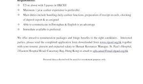 Resume Application Cool Resume Job Responsibilities Examples Description For Duties