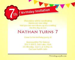 Kids Tea Party Invitation Wording Birthday Invitation Wording Kids Tea Party Invitations Invites 10th