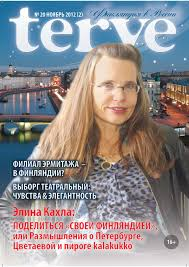 Terve №20 by Terve magazine - issuu