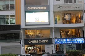Cheers Cheese @ Damansara Uptown