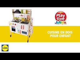 Cuisine En Bois Pour Enfants Playtive Lidl Youtube