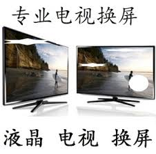 lg tv replacement screen for sale. tv replacement screen music as lg skyworth hisense 32-. lg tv for sale