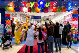 Toys R Us Relaunches Its Website Where Online Sales Are