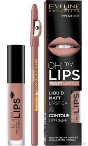 """<b>Набор для макияжа</b> губ """"Oh! My Lips"""" тон: 01, <b>warm</b> nude купить в ..."""
