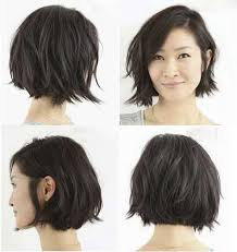 short layered bob haircuts 6