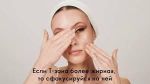 НОВОЕ! <b>Очищающее масло для лица</b> NovAge. - YouTube
