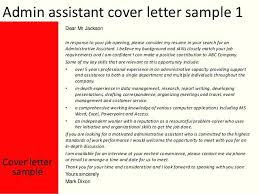 Administrative Cover Letter Example Cover Letter Examples For