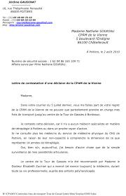 Jerome Gaudinat Page 2