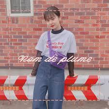 At Nomdeofficial Nom De Plume Guのグラフィックtシャツが 優