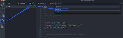 vscode debug node project and set node