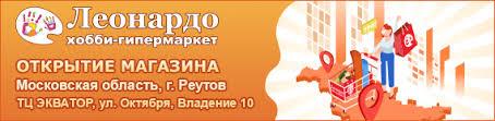 <b>Вязаные кардиганы</b> и пальто, модели и схемы - Вяжи.ру