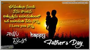Telugu Fathers Day Quotes Quotes Garden Telugu Telugu Quotes