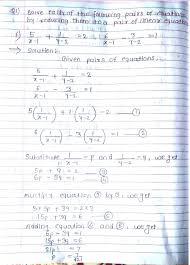 telangana scert class 10 maths solution