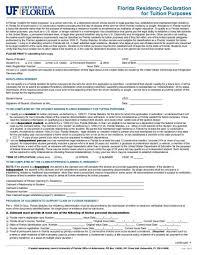 of florida application essay university of florida application essay