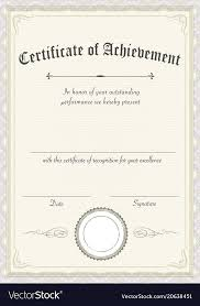 Achievement Certificate Vertical Classic Certificate Of Achievement Paper Vector Image