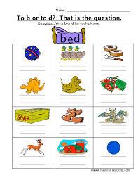 Consonants Worksheets | Have Fun Teaching