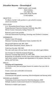 resume for teacher aide