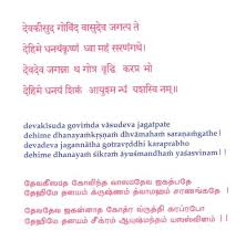 Boy Or Girl Calendar Chart From Hindu Shastra Newlywed Couples This Is For U How To Conceive