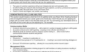 8 Well Written Resume Job Description Essay Example