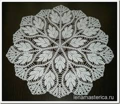 Crochet Doily Free Crochet Diagram Lenamasterica
